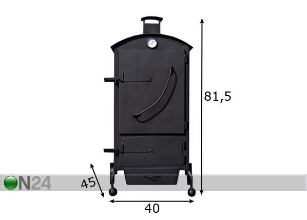 Коптильня RH-49193