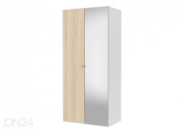Платяной шкаф Save h200 cm AQ-50630