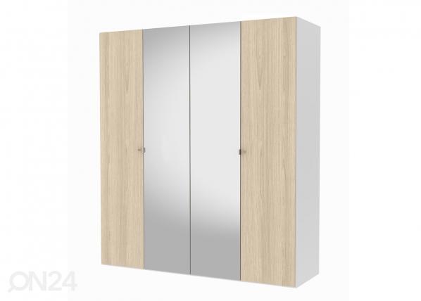 Платяной шкаф Save h200 cм AQ-50699
