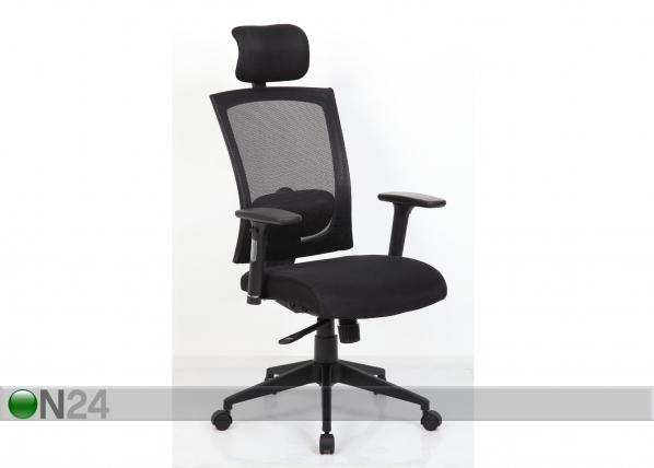 Рабочий стул Virginia GO-61369