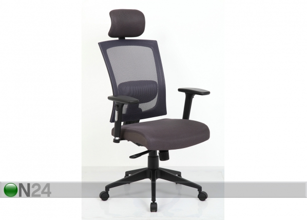 Рабочий стул Virginia, тёмно-серый GO-69055