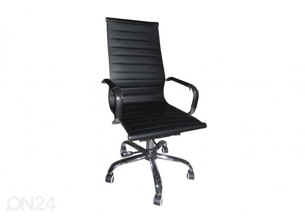 Рабочий стул Carla AQ-71426