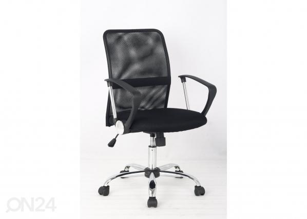 Рабочий стул Kevin AQ-72643