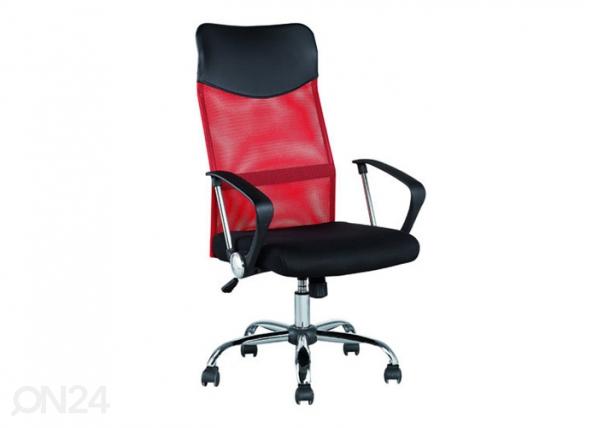 Рабочий стул Jeremy AQ-73434