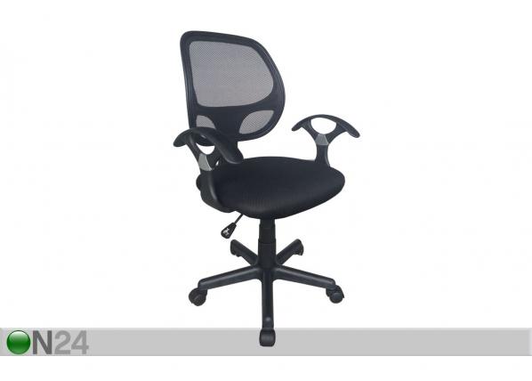 Рабочий стул Lupe SI-81111