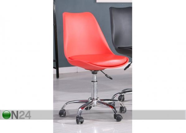 Рабочий стул Karen AQ-88650