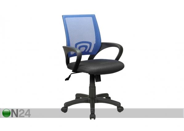 Рабочий стул Alabama AQ-95335