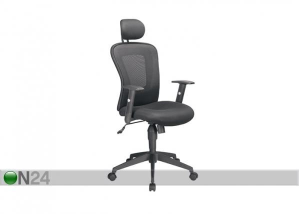 Рабочий стул Arkansas AQ-95356