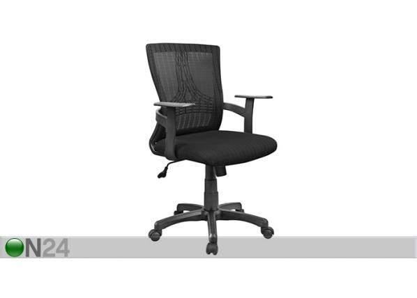 Рабочий стул Idaho AQ-95357