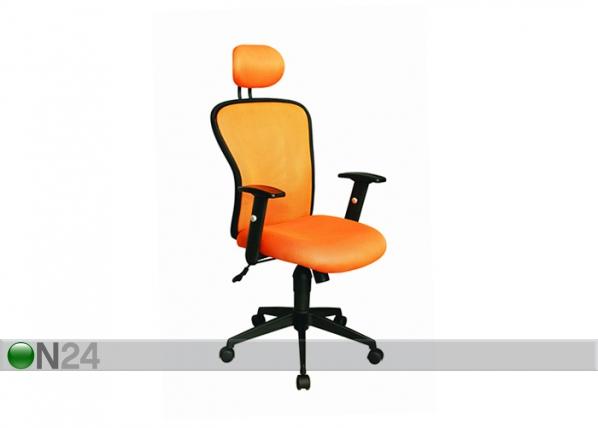 Рабочий стул Arkansas AQ-95360