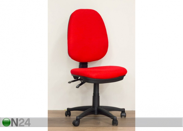 Рабочий стул Pierre AQ-97284