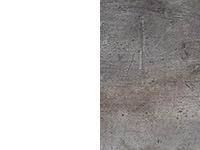 Белый/бетон
